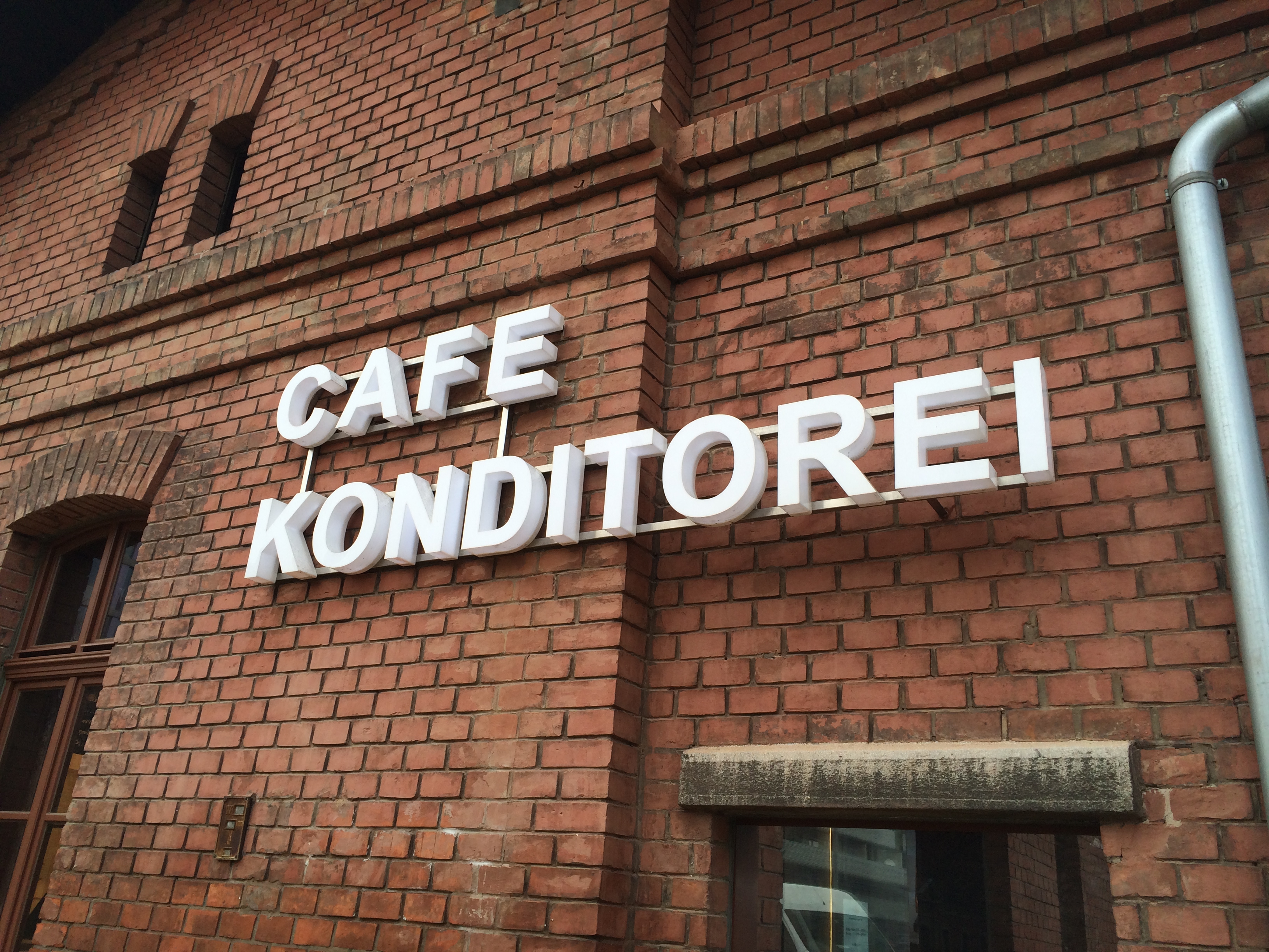 Cafe Konditorei