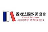 French HK