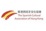 Spanish HK
