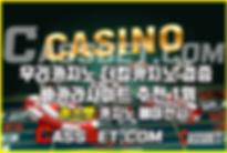 casino-cassbet.png