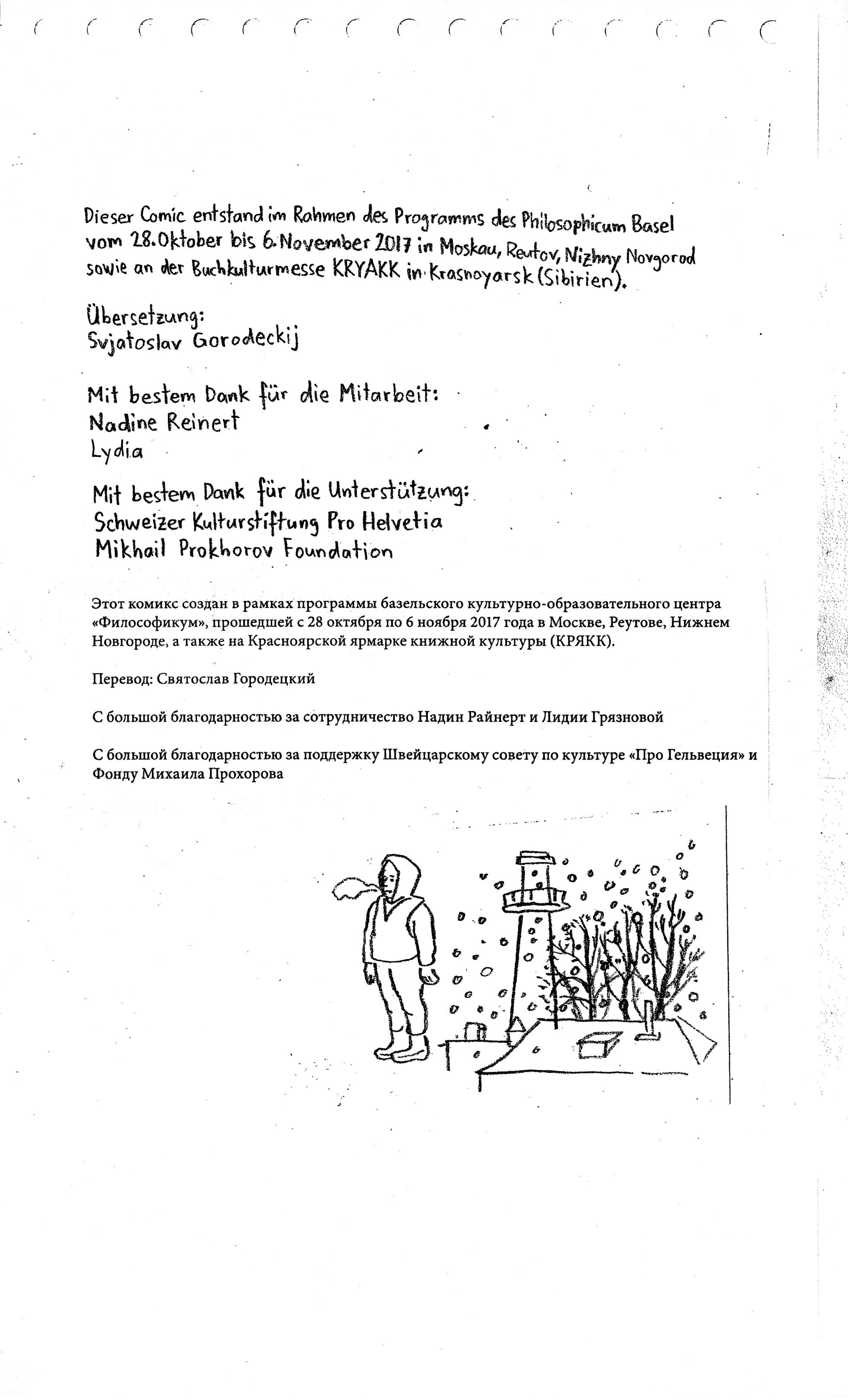 reisetagebuch_russland-8