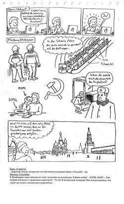 reisetagebuch_russland-2