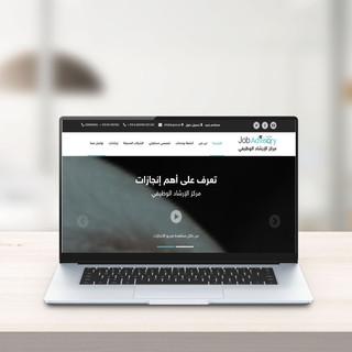 إنشاء مواقع ويب