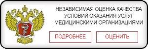 FastStoneEditor.jpg