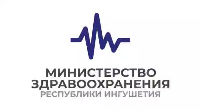 """Рабочий визит министра здравоохранения в ГБУЗ """"МЦРБ"""""""