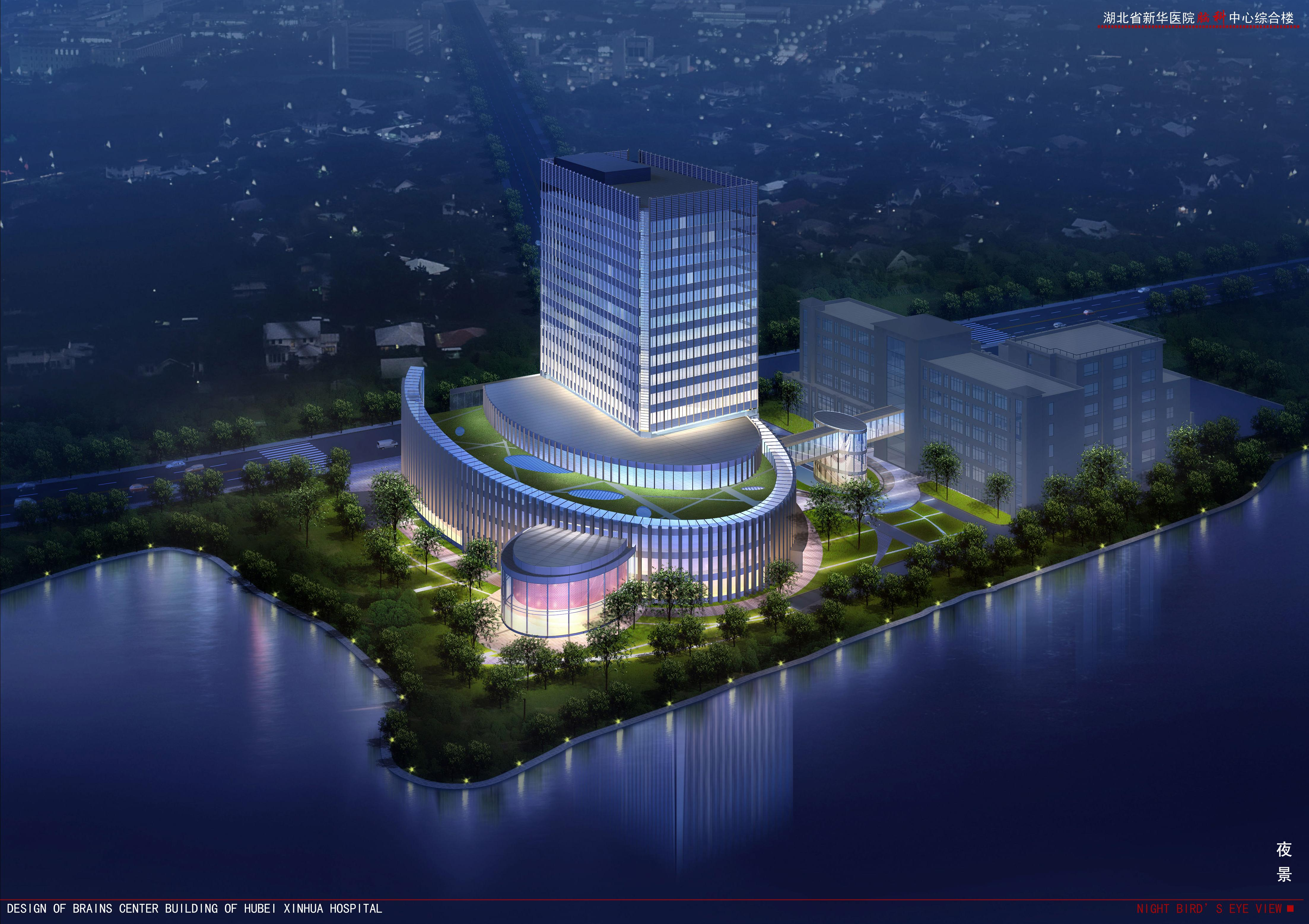 ENERCRET Spital Wuhan