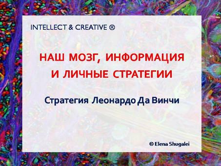 Презентация с Интеллект-марафона с работающими ссылками: