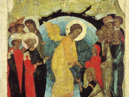 Огласительное слово на Пасху святителя Иоанна Златоуста
