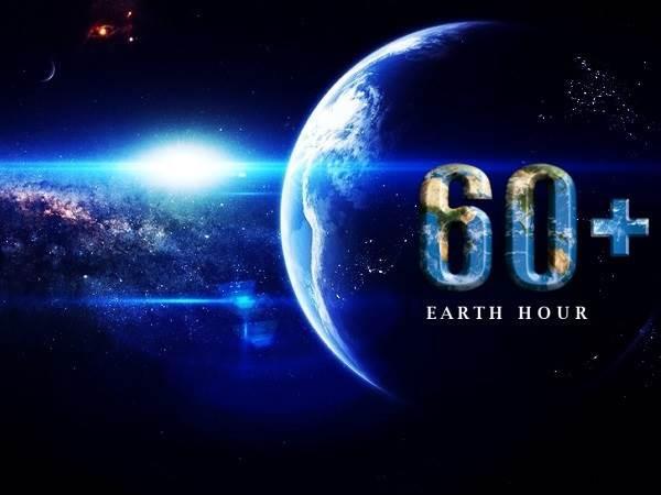 Час Земли (Earth Hour)! Сегодня в 20-30 по местному времени!
