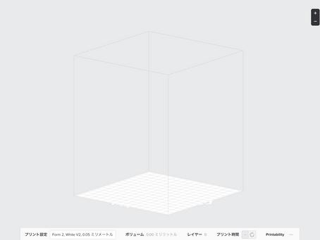 【サポート情報】日本語ファイル名の3DデータがPreFormで読み込まれない現象につきまして