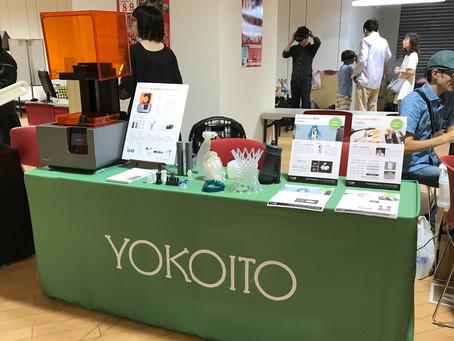 formlabs Form2 展示会出展情報 メイカーズバザール大阪2017