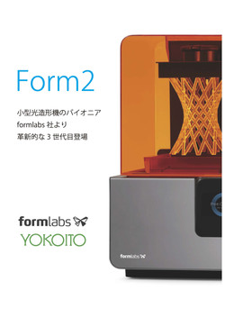 font-outline-form2-simple_ページ_1