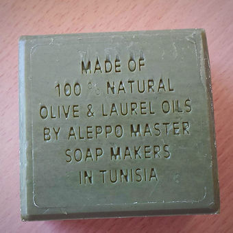 aleppo-soap150grs1-email_edited.jpg