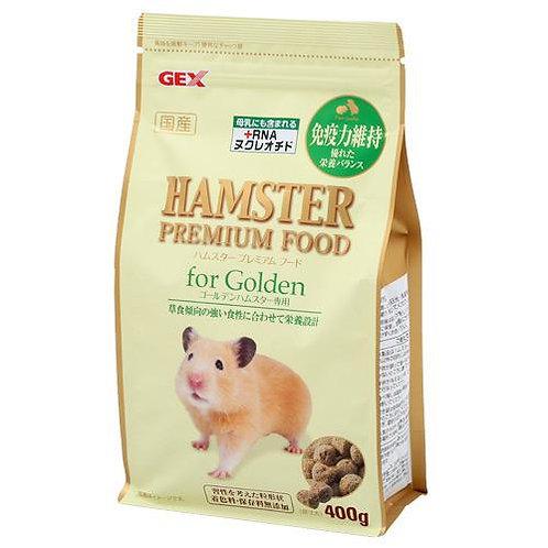 GEX 熊仔鼠 免疫力維持 金裝主糧