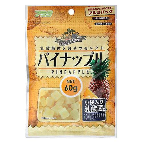 Arata 田中 菠蘿粒