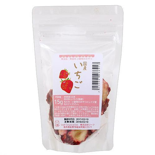 Leaf Corporation 日產草莓乾 15g