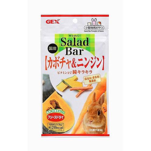 GEX Salad Bar 南瓜 胡蘿蔔乾