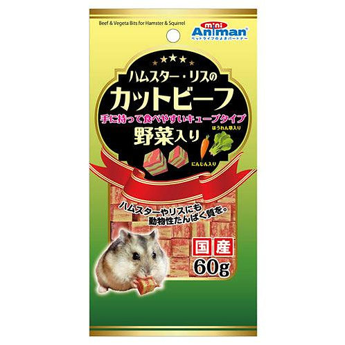 Animan 野菜牛肉粒