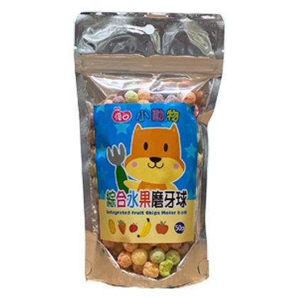 優豆  綜合水果磨牙球