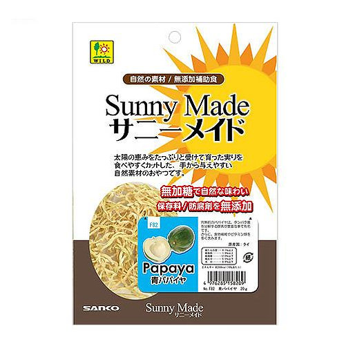Sanko Sunny Made 木瓜絲