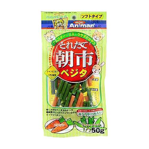 Animan 朝市 蔬菜條