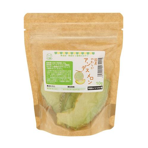 Leaf Corporation 日本蜜瓜片
