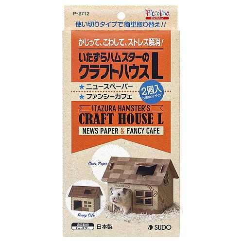 Sudo 紙屋 (L) (2個裝)