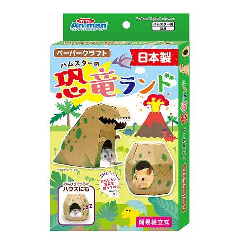 Animan 紙恐龍