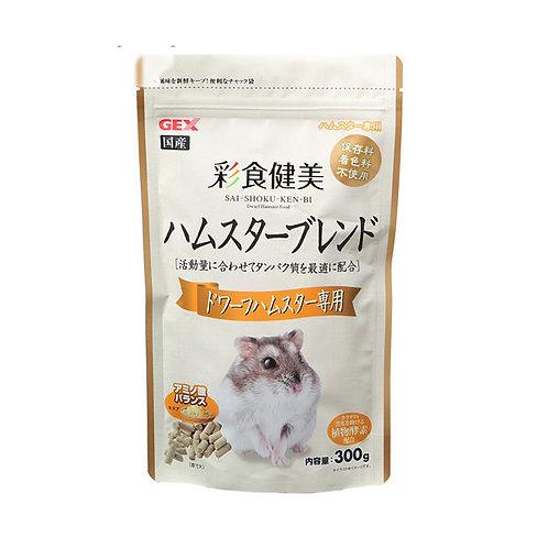 GEX 彩食健美 侏儒倉鼠糧