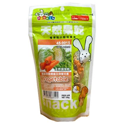 PINKIN 蔬菜乾