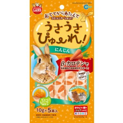 Marukan 胡蘿蔔味唧唧膏 (10g x 5)