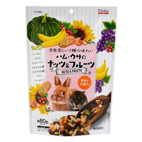 Sudo 堅果水果混合糧