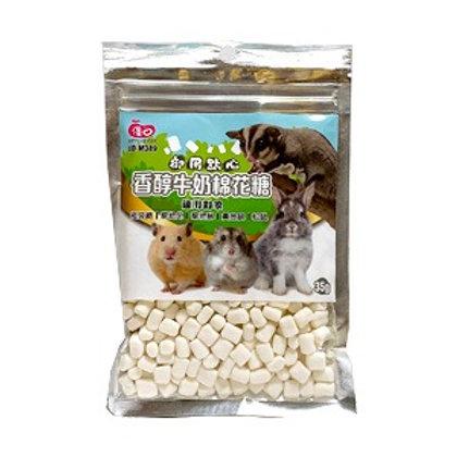 優豆 小動物棉花糖 香醇牛奶