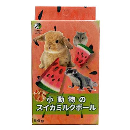 小動物的鮮乳球 - 西瓜