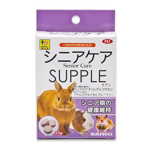 Sanko SUPPLE 補充劑