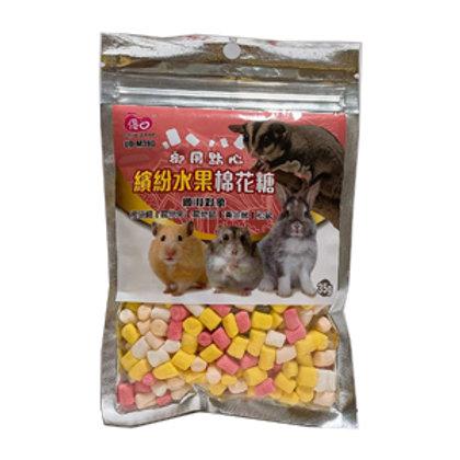 優豆 小動物棉花糖 繽紛水果