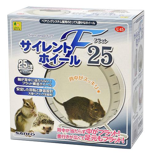 Sanko 25cm 跑輪