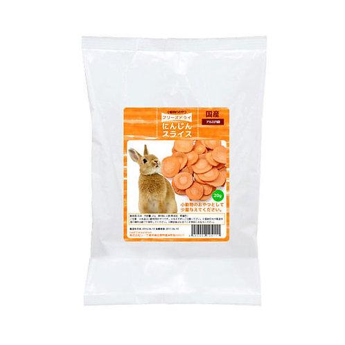 Leaf Corporation 日產 - 埼玉縣  胡蘿蔔片