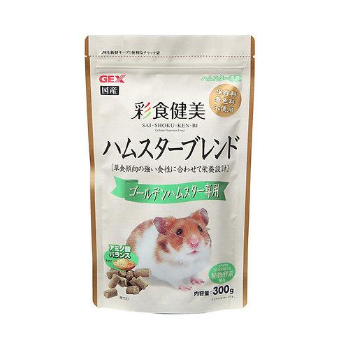 GEX 彩食健美 熊仔鼠糧