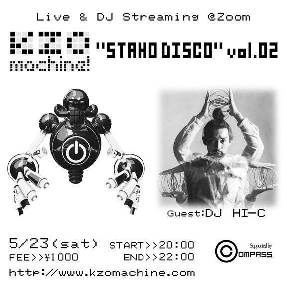"""STAHO DISCO"" vol.02  [ステホ ディスコ Vol.2]"