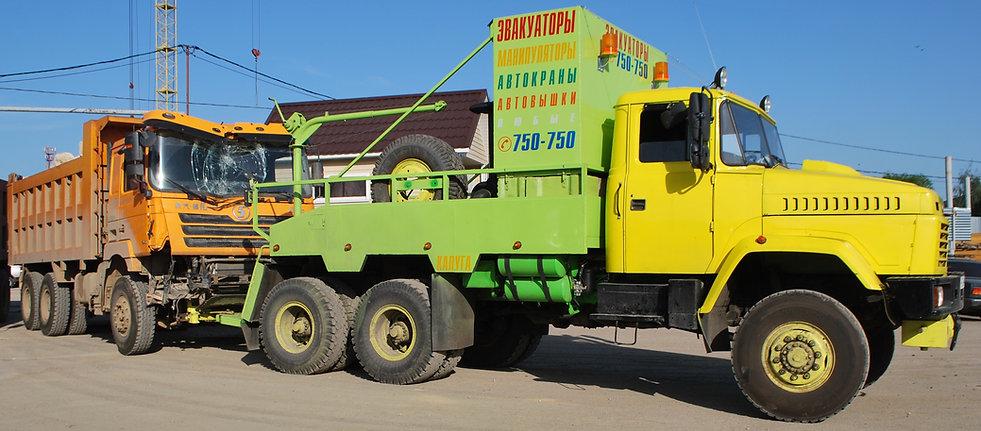 Грузовой эвакуатор Калуга, вызов круглосуточно 750-750