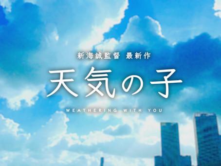 「天気の子 - RADWIMPS」主題歌集