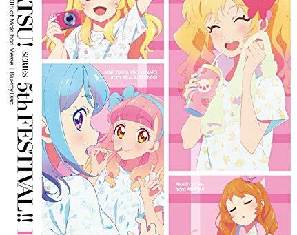 TVアニメ『アイカツ!』5thフェスティバル! Blu-ray