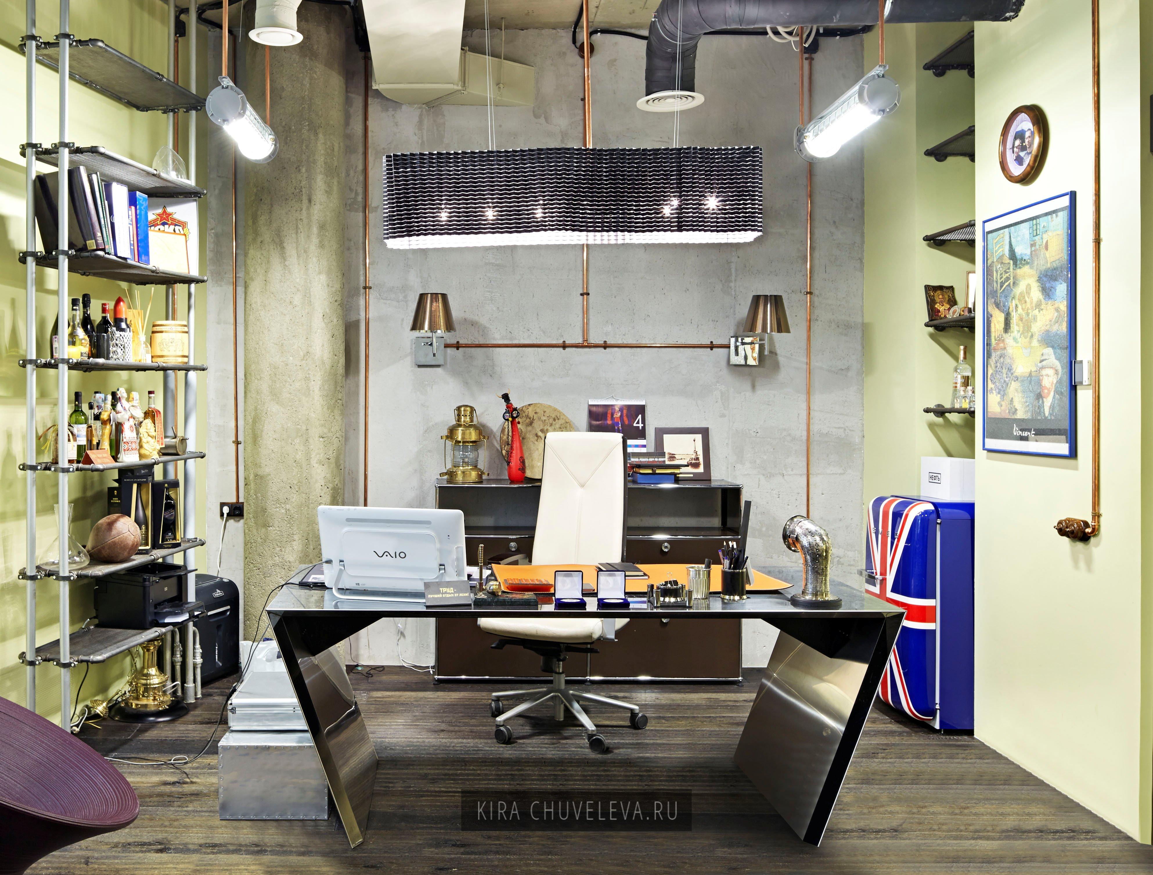 Office-proekt- (4).jpgwb