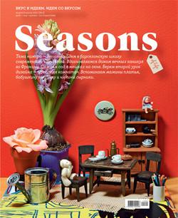 seasons_mart_2011_460