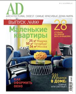 AD_10-11_Russia_Chuveleva