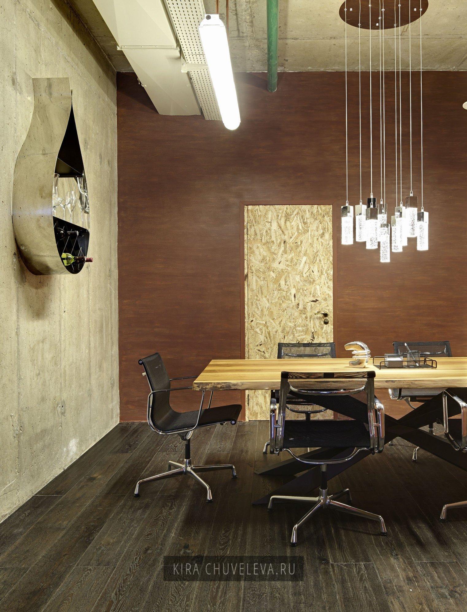 Office-Proekt-w- (7)