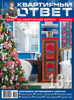 cover_90