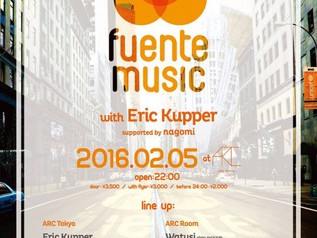 Fuente Music Launch Tour in Japan announced