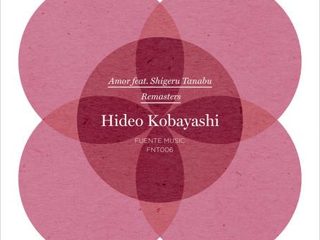 New Release - Amor feat. Shigeru Tanabu (Remasters)